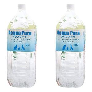 消費期限 2020/05/08 メーカー:YKエンタープライズ RO膜でろ過された、硬度に純粋な水!...