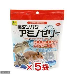 三晃商会 SANKO 高タンパク・アミノゼリー 16g×10個 5袋入り 関東当日便