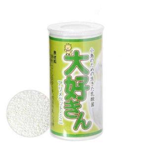 大好きん 小鳥用 アリメペットミニ 12g 鳥 サプリメント 6個入り 関東当日便|chanet