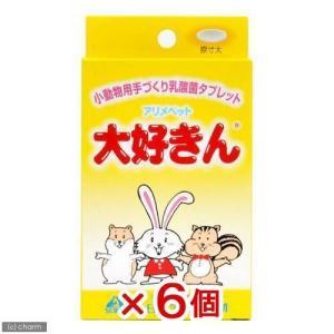 アリメペットミニ 大好きん 小動物用 10g 6個入り 関東当日便|chanet