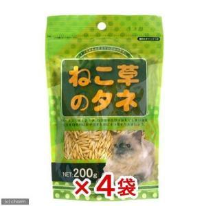 アラタ ねこ草の種 スタンドパック 200g 猫草 4袋入り 関東当日便|chanet