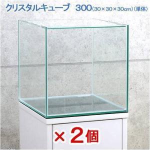 メーカー:コトブキ 視界を遮る水槽枠がないから、お部屋の中のアクアリウムがより引き立ちます。キュート...
