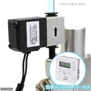 簡単にCO2の添加を自動化できる電磁弁とデジタルタイマーのセット! 発熱量が少ない 高性能CO2用電...