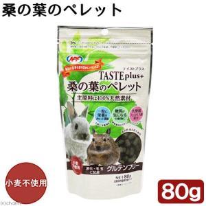 NPF テイストプラス 桑の葉のペレット 80g 関東当日便|chanet