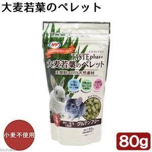 NPF テイストプラス 大麦若葉のペレット 80g 関東当日便|chanet
