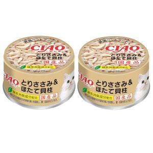 いなば CIAO(チャオ) ホワイティ とりささみ&ほたて貝柱 85g 2缶入り 関東当日便|chanet