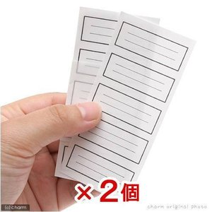 志賀昆虫 2号型 1束(5面20枚) 昆虫ラベル 昆虫 標本用品 2個入り 関東当日便 chanet