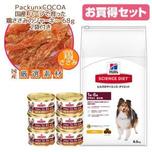 サイエンスダイエット アダルト 成犬用 6.5kg+アダルト ターキー 85g×6缶+国産 鶏ささみジャーキー2袋付 関東当日便|chanet