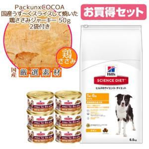 サイエンスダイエット ライト 肥満傾向の成犬用 6.5kg+アダルト ターキー 85g×6缶+国産 うす〜い鶏ささみジャーキー2袋付 関東当日便|chanet
