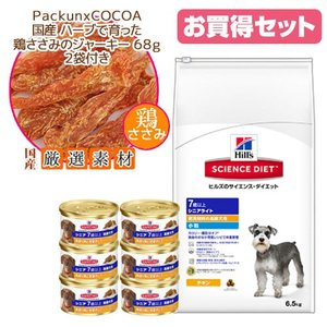 サイエンスダイエット シニアライト 小粒 6.5kg+シニア チキン 85g×6缶+国産 鶏ささみジャーキー2袋付 関東当日便|chanet