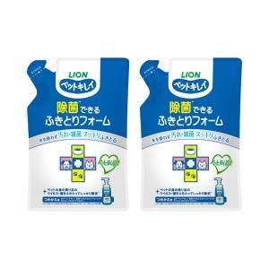 ペットキレイ 除菌できる ふきとりフォーム つめかえ用 200ml 2袋入り 関東当日便|chanet
