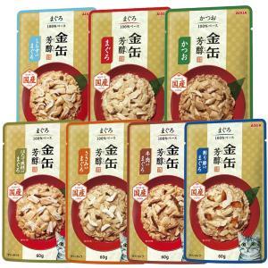 アソート 金缶芳醇パウチ満喫セット 7種14袋 関東当日便|chanet