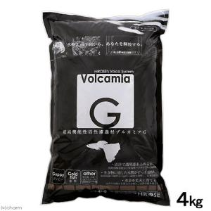 超高機能性活性底床材 ブルカミアG 4kg 弱アルカリ性 グッピー 熱帯魚 用品 ソイル