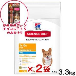 サイエンスダイエット ライト 小粒 肥満傾向の成犬用 3.3kg 正規品 2袋入り おもちゃ(B)のおまけ付き 関東当日便|chanet