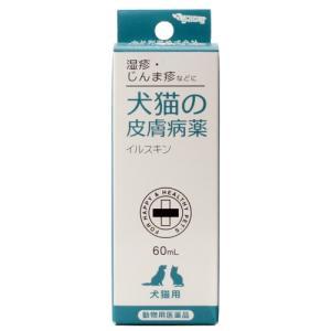消費期限 2024/07/31 メーカー:ナイガイセイヤク 湿疹・じんま疹などに! 動物用医薬品 内...