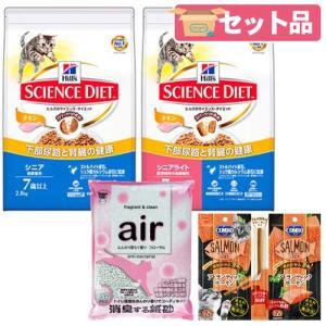 サイエンスダイエット シニアチキン 2.8kg×1袋&シニアライト チキン×1袋+2種のおまけ(B)付き 関東当日便|chanet