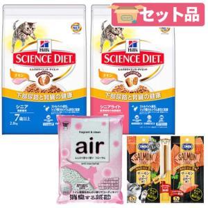 サイエンスダイエット シニアチキン 2.8kg×1袋&シニアライト チキン×1袋+2種のおまけ(E)付き 関東当日便|chanet