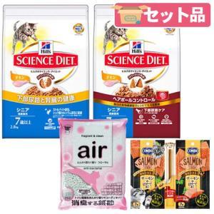 サイエンスダイエット シニア 2.8kg チキン×1袋&ヘアボールコントロール チキン×1袋+2種のおまけ(E)付き 関東当日便|chanet