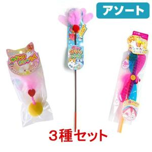ペッツルート カシャカシャ一式! ぴんくセット 猫用玩具 猫じゃらし 猫 猫用おもちゃ