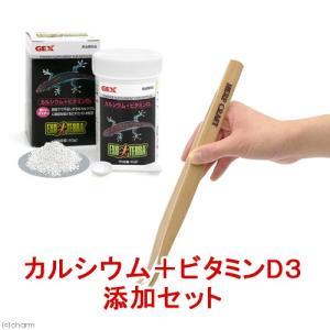 … muryotassei_600_699 _kame 亀・爬虫類 亀・爬虫類飼育セット 餌 飼育セ...