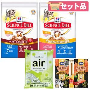 サイエンスダイエット シニアライト チキン 2.8kg×1袋&ヘアボールコントロール シニアチキン×1袋+2種のおまけ(F)付き 関東当日便|chanet