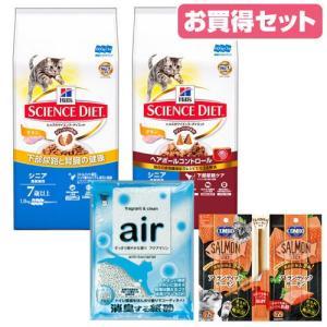 アソート サイエンスダイエット シニア チキン 1.8kg×1袋&ヘアボールコントロール×1袋+2種のおまけ(A)付き 関東当日便|chanet