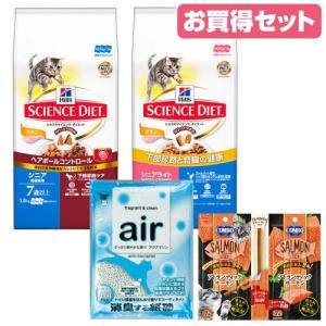 サイエンスダイエット シニアチキン 1.8kg ヘアボールコントロール×1袋&シニアライト チキン×1袋+2種のおまけ(A)付き 関東当日便|chanet