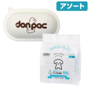 犬 うんち袋 ドライブマナーセット オリジナルうんち処理袋 100枚+ドンパック ジェラートホワイト レギュラーサイズ 関東当日便|chanet