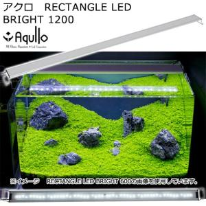 メーカー:アクロ メーカー品番:LED-R-1200-W52 ▼▲ sfset _aqua アクロ ...