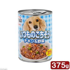 ペットアイ いつものごちそう チキン&野菜 375g 関東当日便|chanet