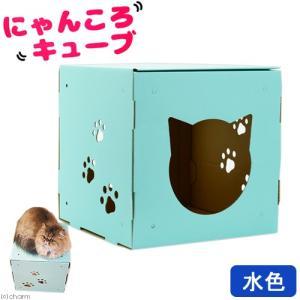 メーカー:ペットプロ 組み換えいろいろ! ペットプロ にゃんころキューブ 水色 対象 猫(使用標準ペ...