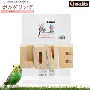 クオリス ボルダリング LOVE Lサイズ 4個入り 関東当日便|chanet