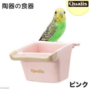 メーカー:ペッズイシバシ 品番:28155 小鳥・小動物のための陶器の食器 ペッズイシバシ ポッタリ...