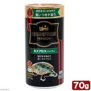 キョーリン カメプロス プレミアム 小スティック 70g 関東当日便
