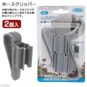 アズー ホースクリッパー 2個入り 関東当日便|chanet