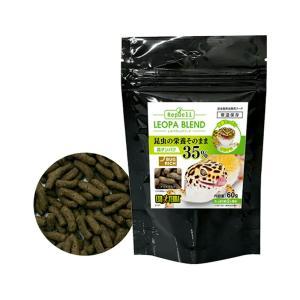 消費期限 2021/01/30 メーカー:ジェックス 品番:04288 昆虫の栄養素のまま!高嗜好性...