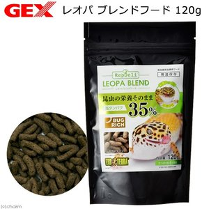 消費期限 2020/11/30 メーカー:ジェックス 品番:04289 昆虫の栄養素のまま!高嗜好性...