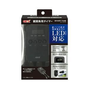 GEX スマートタイム 関東当日便|chanet