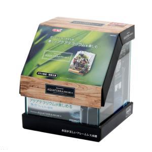 メーカー:ジェックス メーカー品番:11818 ▼▲ GEX グラステリア アクアテラ 200キュー...
