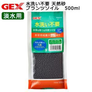 GEX 水洗い不要 天然砂 プランツソイル 500ml