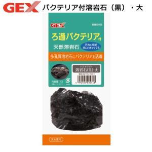 メーカー:ジェックス メーカー品番:19668 _aqua muryotassei_500_599 ...