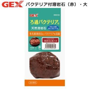 メーカー:ジェックス メーカー品番:19670 _aqua muryotassei_500_599 ...