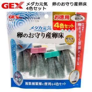 メーカー:ジェックス メーカー品番:20076 muryotassei_800_899 _aqua ...