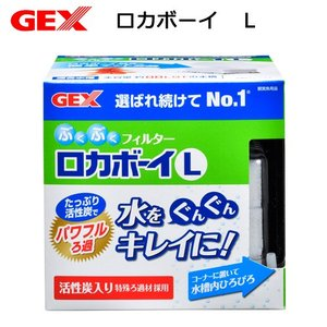 メーカー:ジェックス 品番:05141 細かな泡で酸素たっぷり! GEX ロカボーイ L 対象 水量...