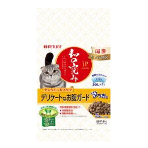 日清JPスタイル ジェーピースタイル 和の究み 猫用セレクトヘルスケア デリケートなお腹ガード 1....