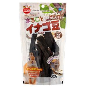 マルカン まるごとイナゴ豆 80g 関東当日便 chanet