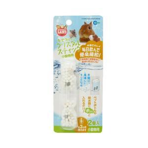 マルカン キセキのクリスタルスティック 小動物用 関東当日便|chanet