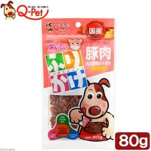 九州ペット おいしいふりかけ 豚肉 80g 国産 chanet