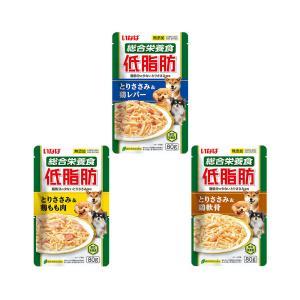 アソート いなば(犬用)低脂肪 パウチ 鶏素材3種 80g×36袋 関東当日便|chanet