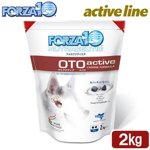 FORZA10(フォルツァ10) アクティブライン オト 耳ケア 2kg ドッグ|chanet